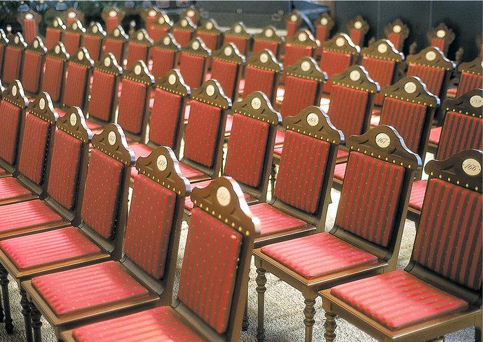 Duden Stuhlreihe Rechtschreibung Bedeutung Definition Herkunft