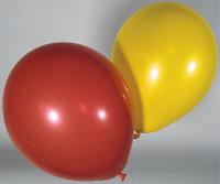 Luftballon - Luftballons