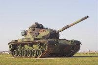 Schutzfarbe - Panzer in Schutzfarbe