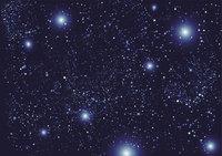 Universum - Blick ins Universum